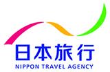 日本旅行ロゴ
