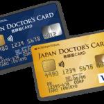 JDカードにはそれぞれ個人用カードと法人用カード(事業用)があります。